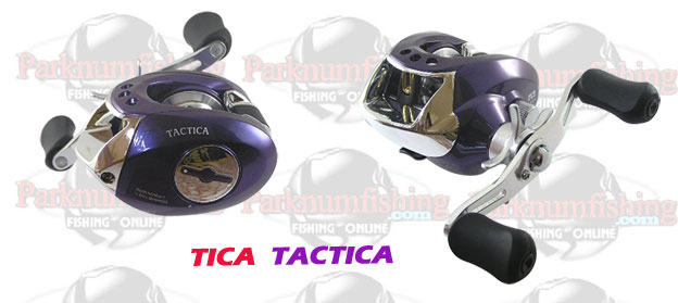 tica TACTICA  HJ100H