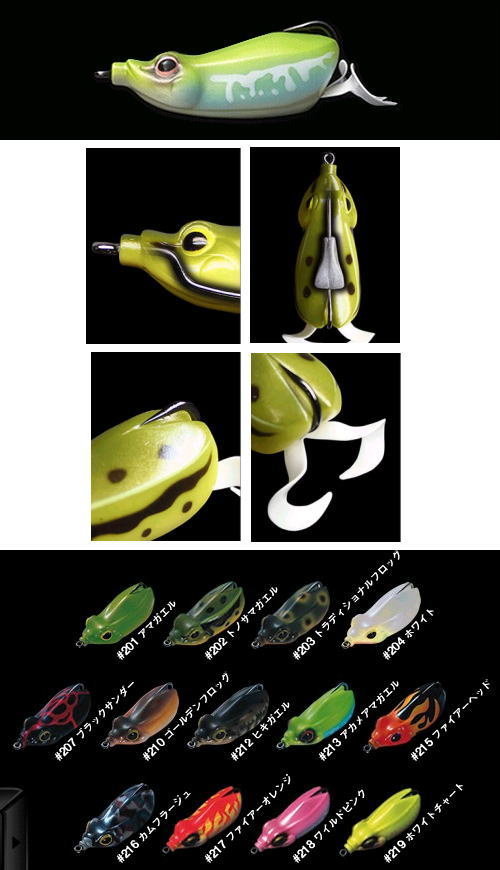 [b]Kicker Frog[/b]
