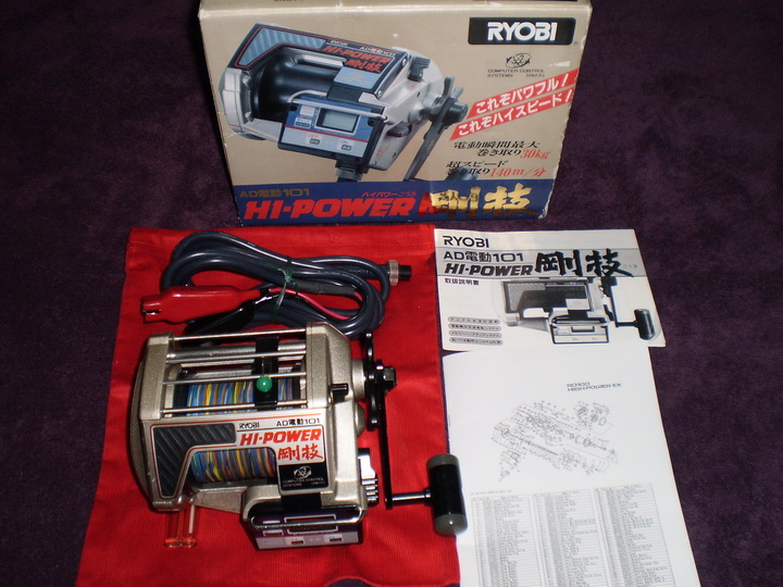Ryobi  AD 101 Hi-Power  ( Gouki )