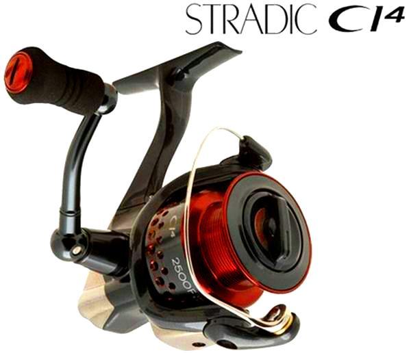 Stradic 2500 CI4 และ Frames 2000 อยากได้