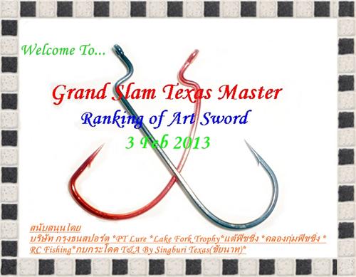 อัพเดทล่าสุดงานGrand Slam Texas Master