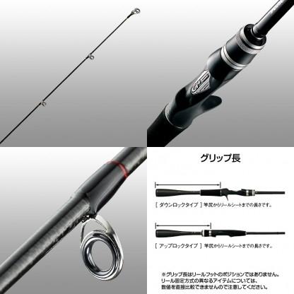 Shimano New 2013 ( Jackall Poison Adrena)