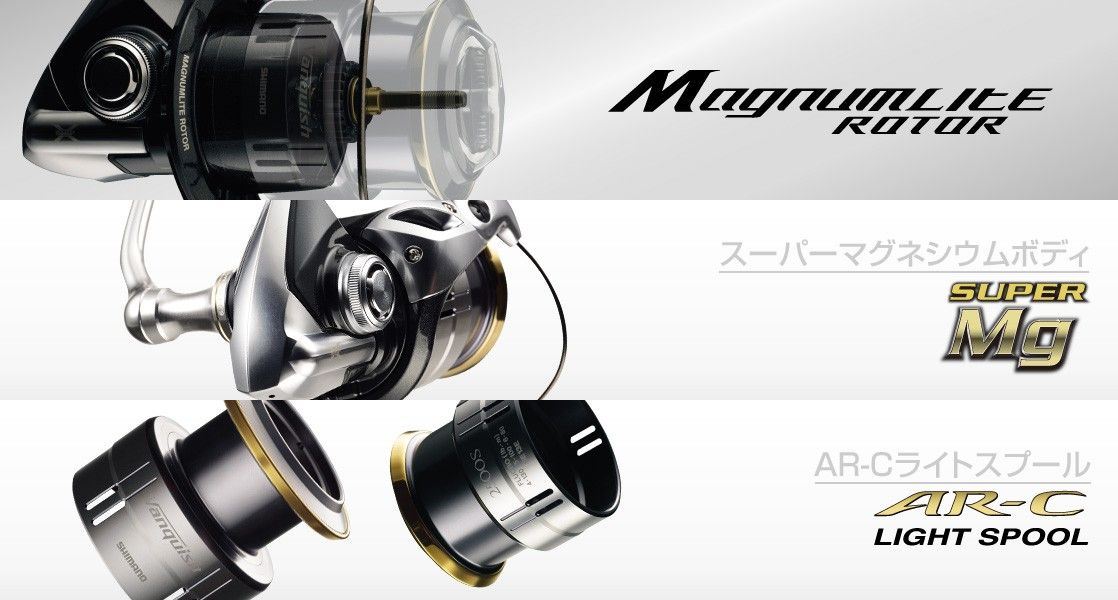 ++ Shimano Vanquish..  Limited Edition !