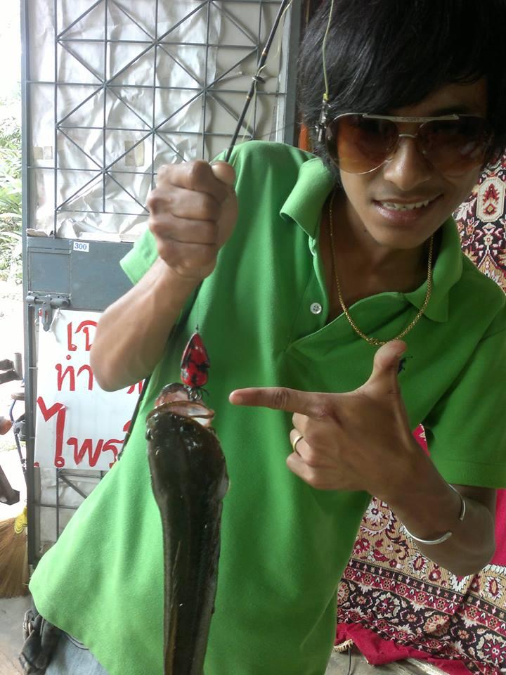 กา กา กา มากินปลากัน