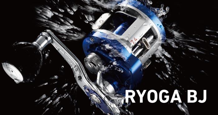 Ryoga Bay jig 2014
