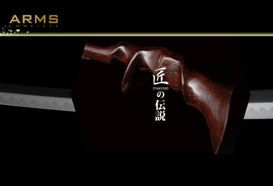 Y> คันเบ็ดราคา  980,000  เยน  มีด้วยเหรอ !!!  <Y