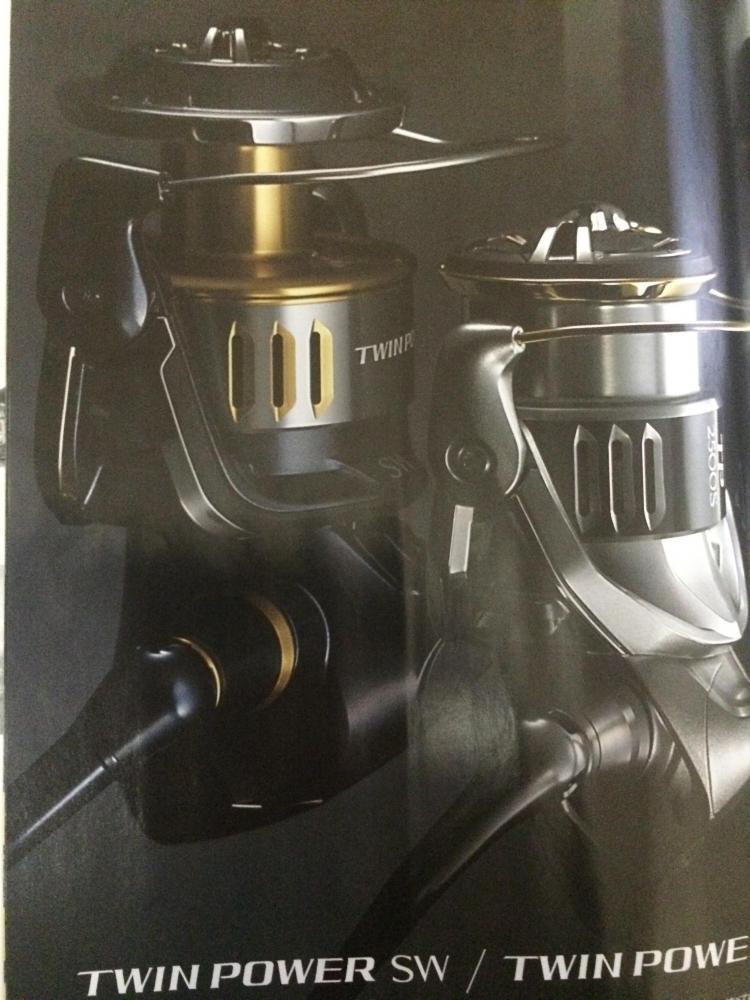 Shimano Twinpower SW / Twinpower 2015