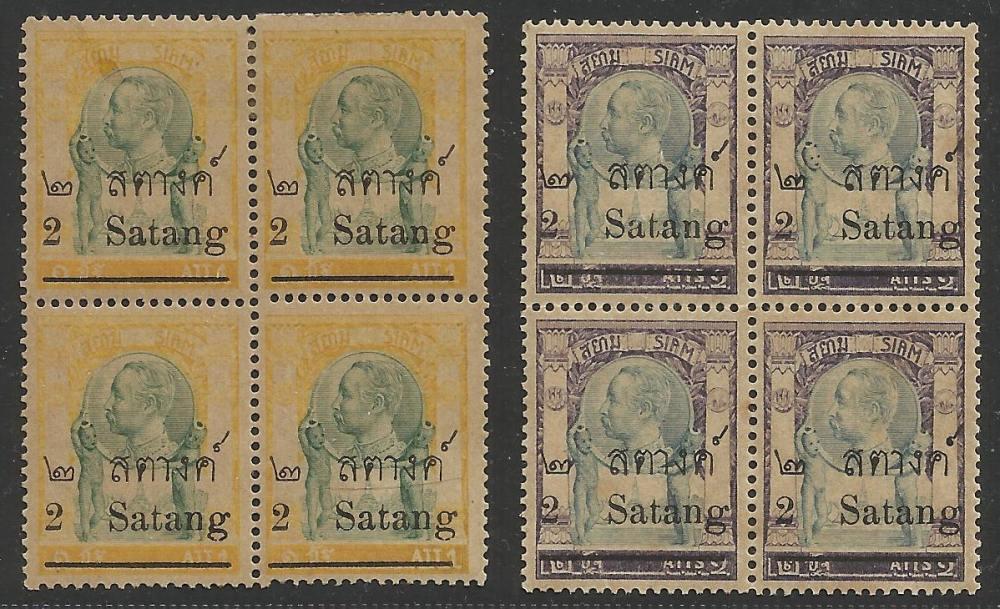 แสตป์ ร.5  Block Set 1