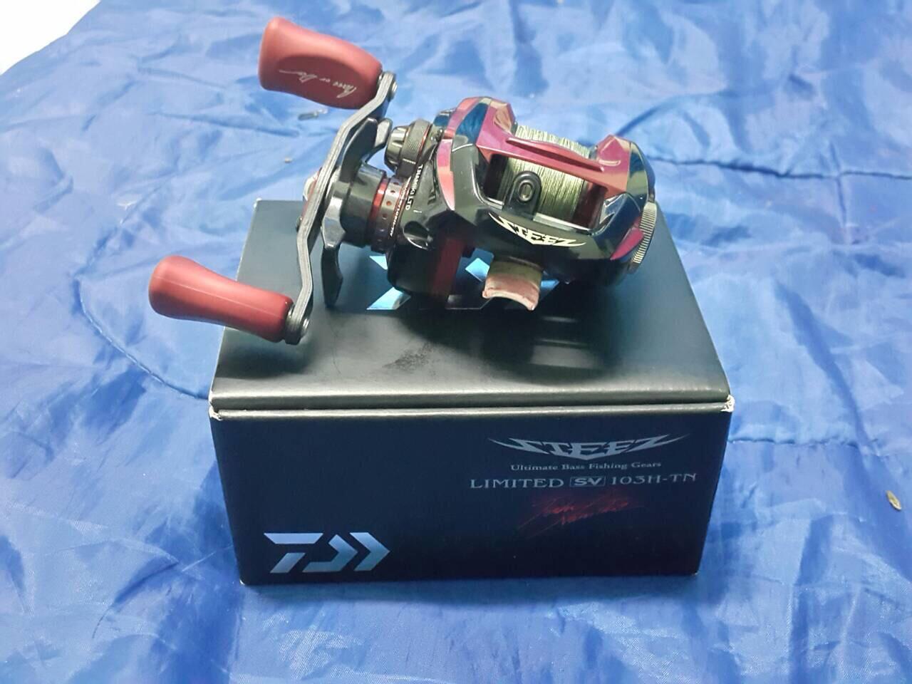 Steez Limited SV 103H - Toshi Namikin ใครอยากเห็นข้างใน ยกมือขึ้น....ll