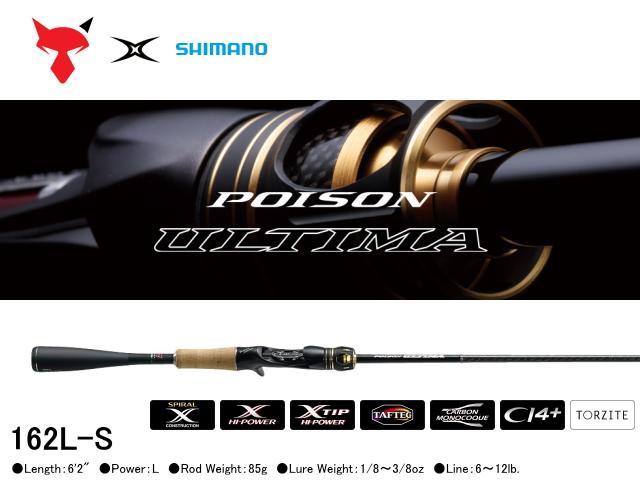 คัน Shimano Poison Ultima คันลาสุดของทาง Shimano & Jackall