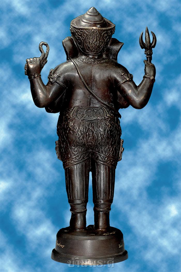 พระพิฆเณศร์ รุ่น 100 ปี กรมศิลปากร ปางยืน