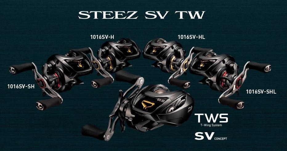 2016 DAIWA STEEZ SV TW(รายละเอียดเพิ่มเติมครับ)