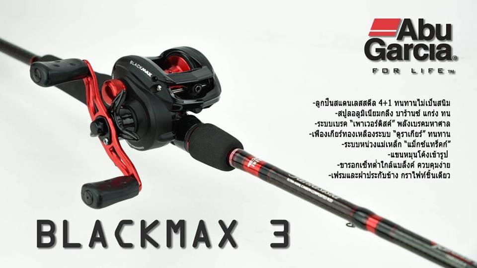ABU BLACKMAX 3