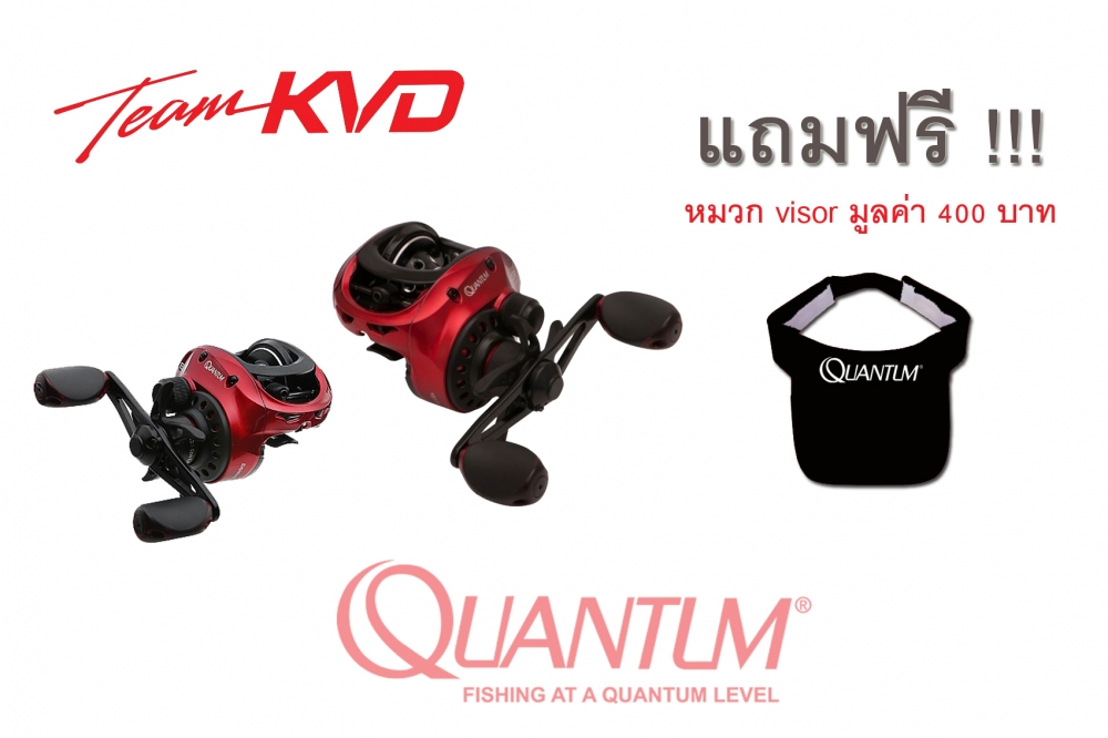 New 2016 Quantum Team KVD
