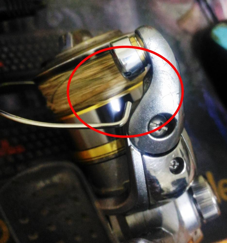 Shimano Nasci C2000 ซ่อมยังไงครับ
