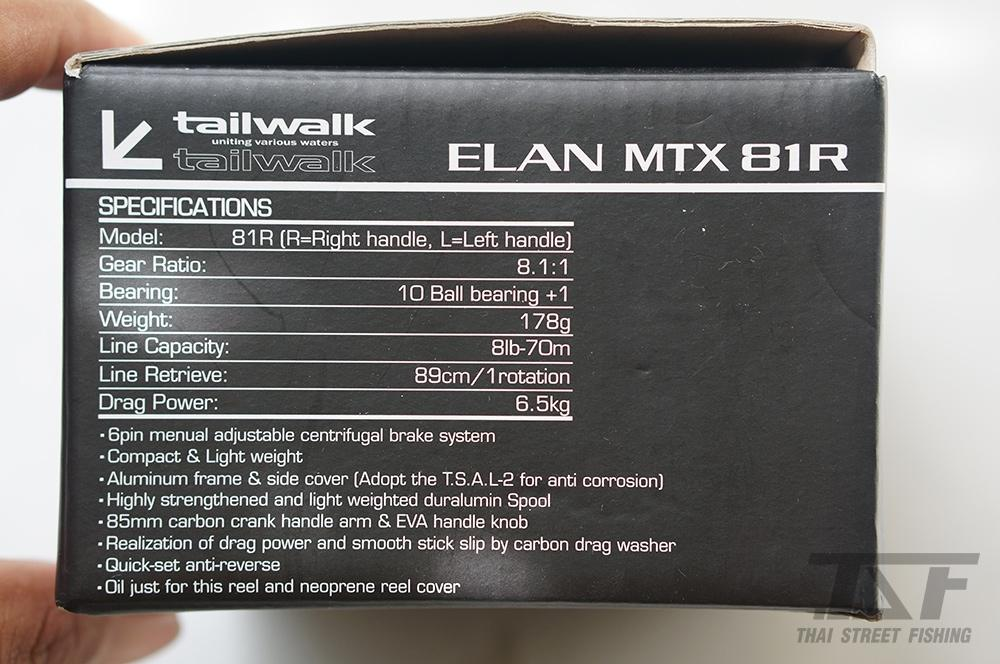 Tailwalk ELAN MTX 10th Anniversary Limited  / Review & Test