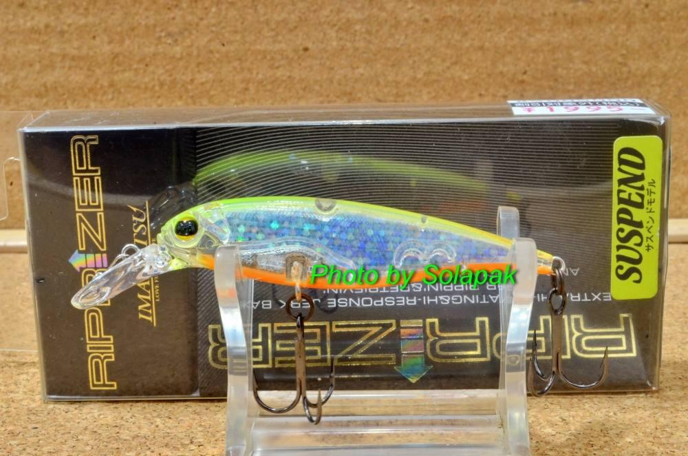 Imakatsu Riprizer 60ที่สะสมครับ