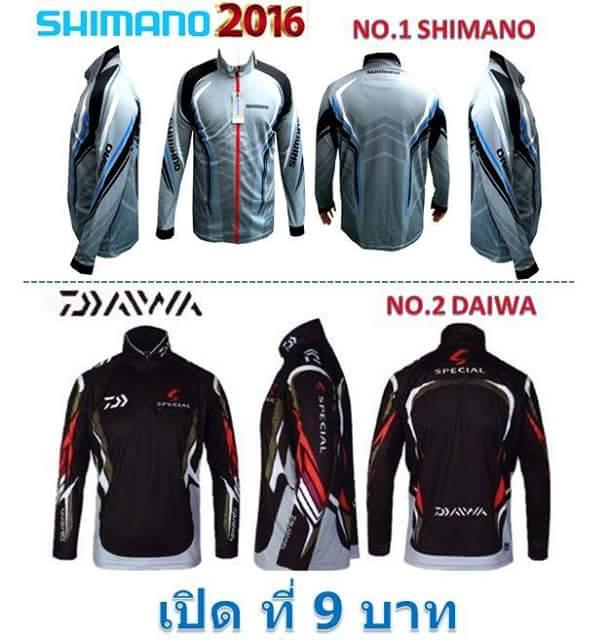 เสื้อใหม่ shimano และ   daiwa 2016