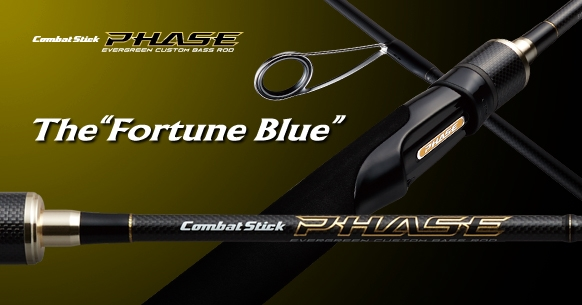"EVERGREEN COMBAT STICK The ""Fortune Blue"" PCSS-68L"