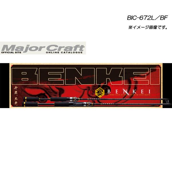 มีน้าท่านใดเคยใช้คันmajor craft benkei UL/Bfs สองท่อนบ้างครับ ใช้งานดีไหมคับ