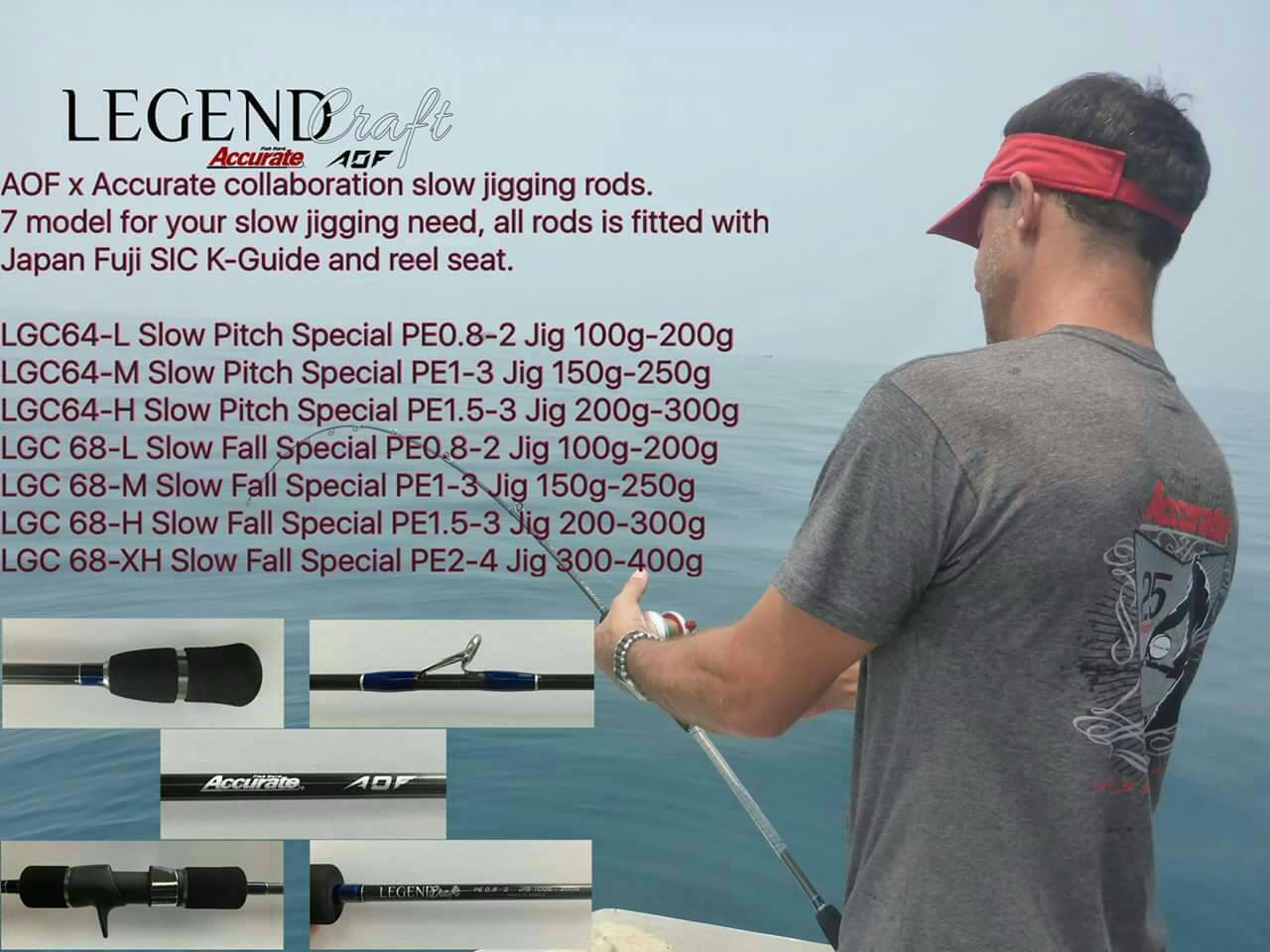 คัน jigging  -  Accurate  Legend Craft