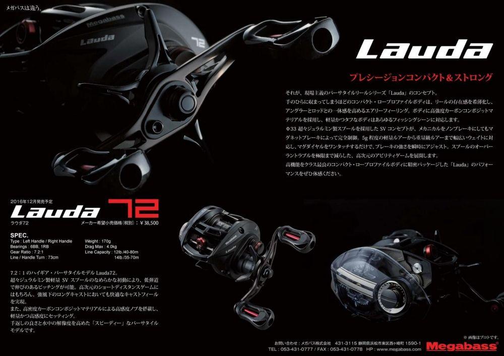 Megabass Lauda 72