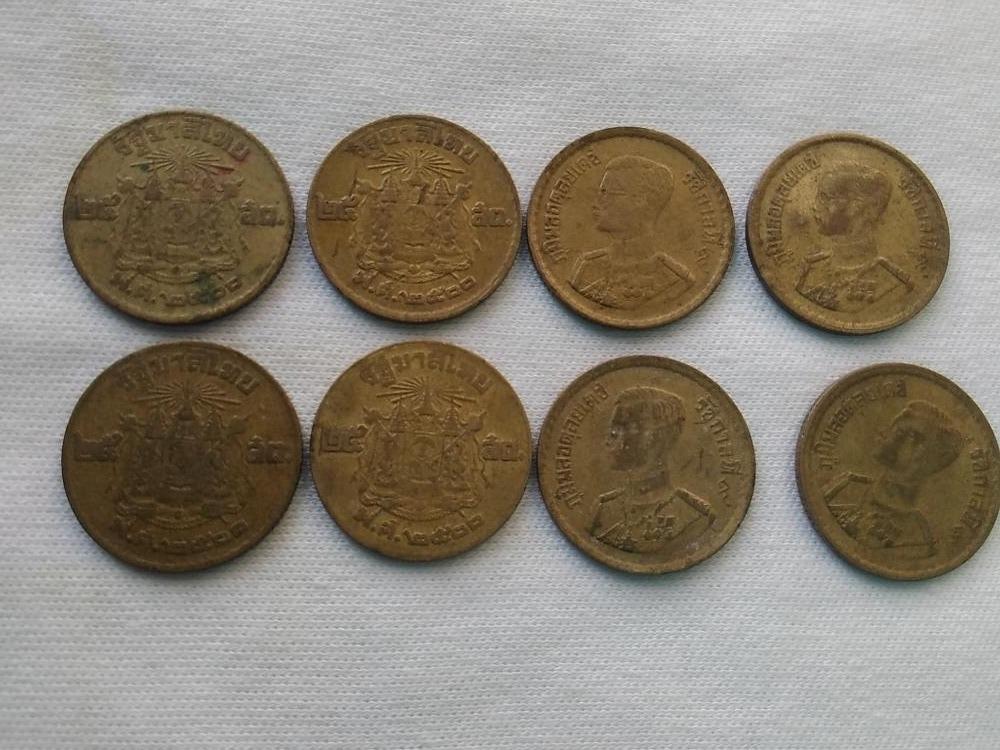 เหรียญ 25 สตางค์