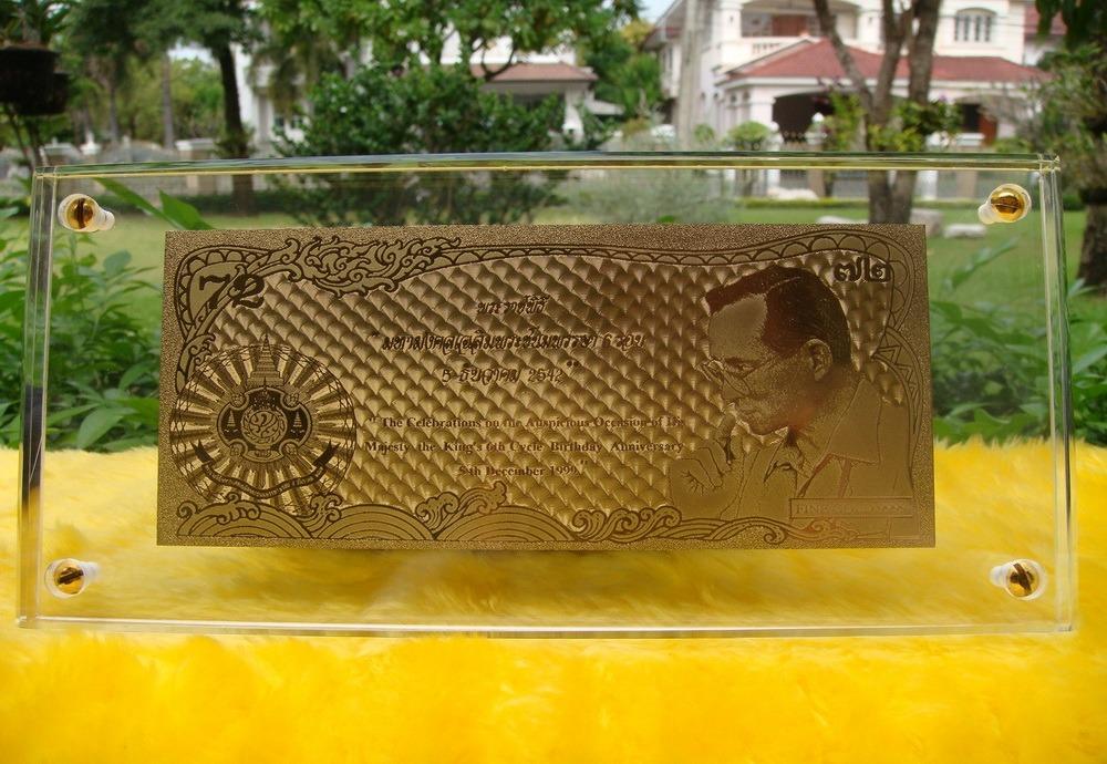 ***  TEEZA  ***  Show  !!  แบงค์ทองคำ  ในหลวง  รัชกาล  ที่ ๙ พ.ศ. ๒๕๔๒ ♥