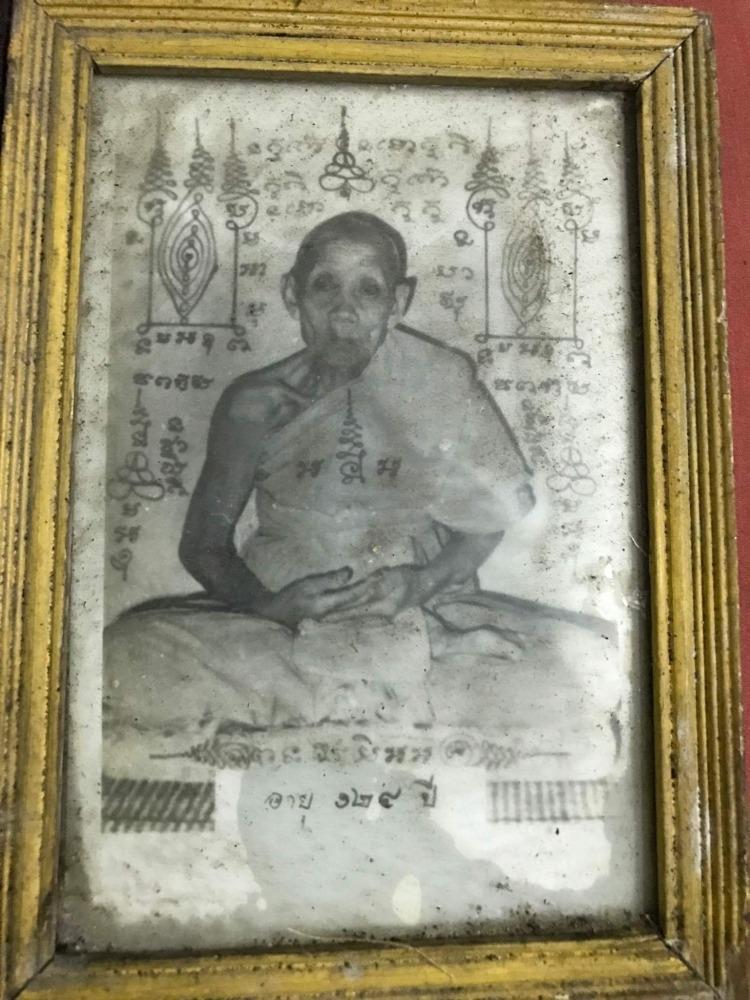 ภาพถ่ายหลวงปู่ สี. ปี2516