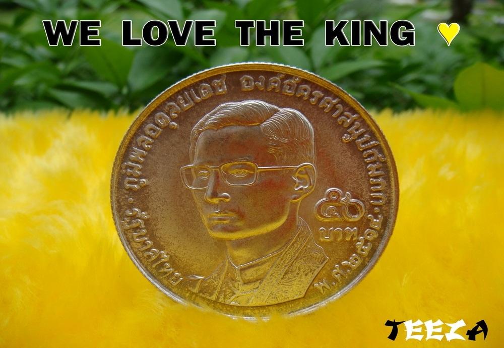 ***  TEEZA  ***  Show  !!  เหรียญ  ๕o  บาท  ในหลวง  รัชกาล  ที่ ๙  พ.ศ. ๒๕๑๔ ♥