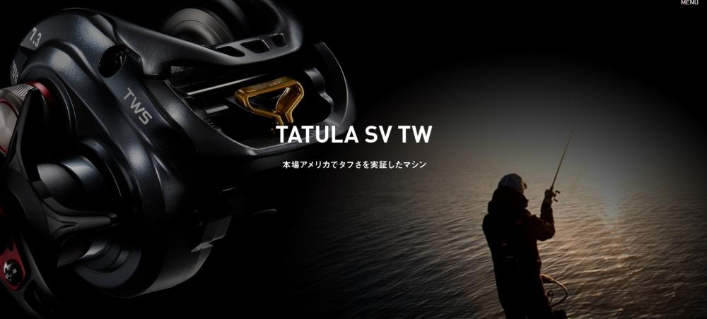 [ TATULA [SV] TW DEBUT 2017 !!!★★★★★]