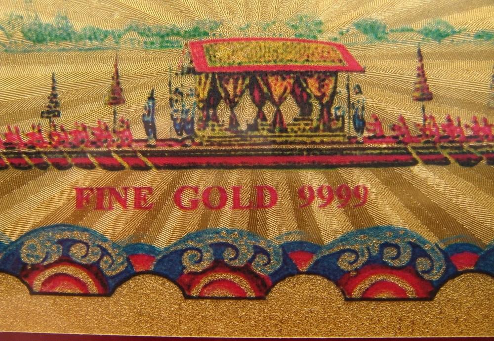***  TEEZA  ***  Show  !!  แบงค์ทองคำลงยา  ในหลวง  รัชกาล  ที่ ๙ พ.ศ. ๒๕๔๒ ♥