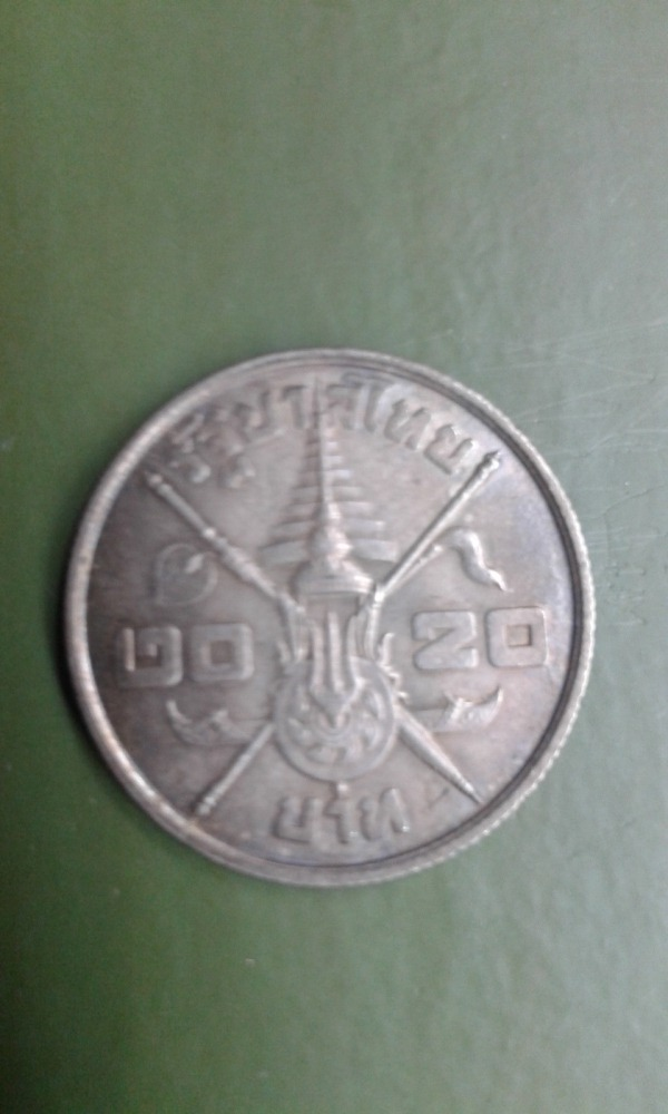 เหรียญนี้แพงมั้ยคับน้า