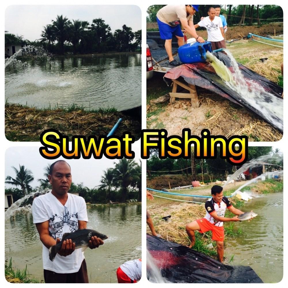 กระพงบุฟเฟ่ จ.ราชบุรี บ่อสุวัต  เลื่อนไปเป็น อาทิตย์ 26 ก.พ.60  ปลาซิง มันส์ ๆ