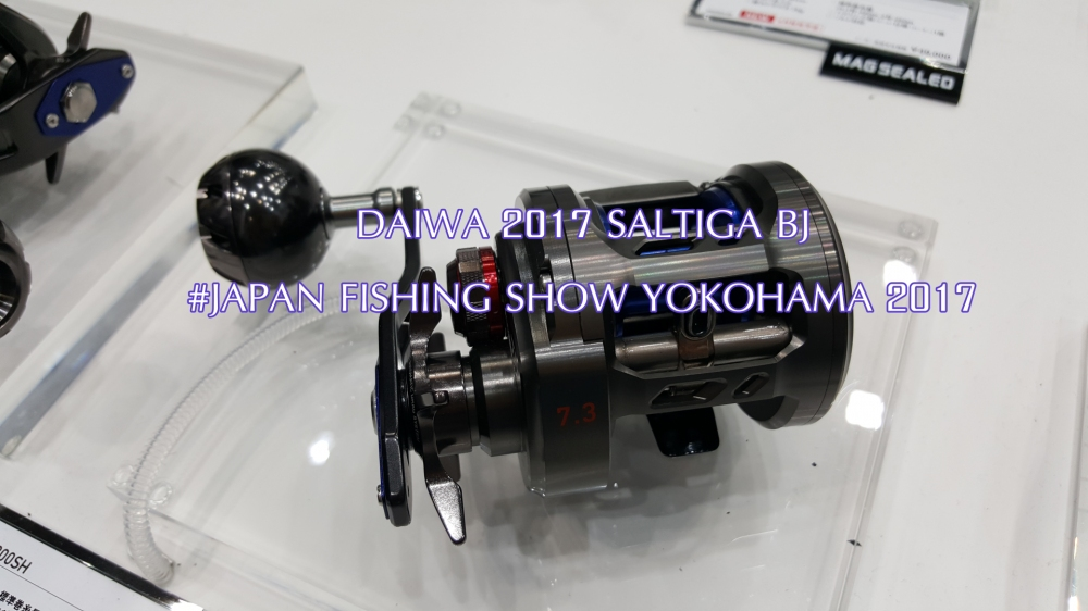 DAIWA 2017 SALTIGA BJ  #Update Video