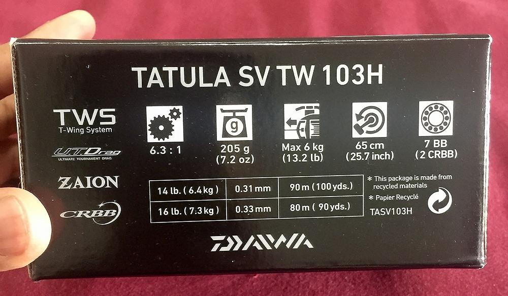 DAIWA TATULA SV TW 2017 ฉบับ ON HAND
