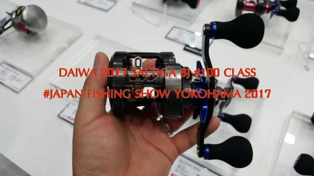 DAIWA 2017 SALTIGA BJ #100 CLASS #Update Video