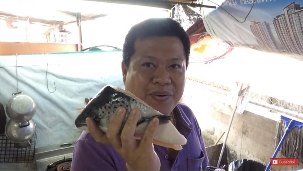 หัวปลาแชลมอนต้มซีอิ้ว