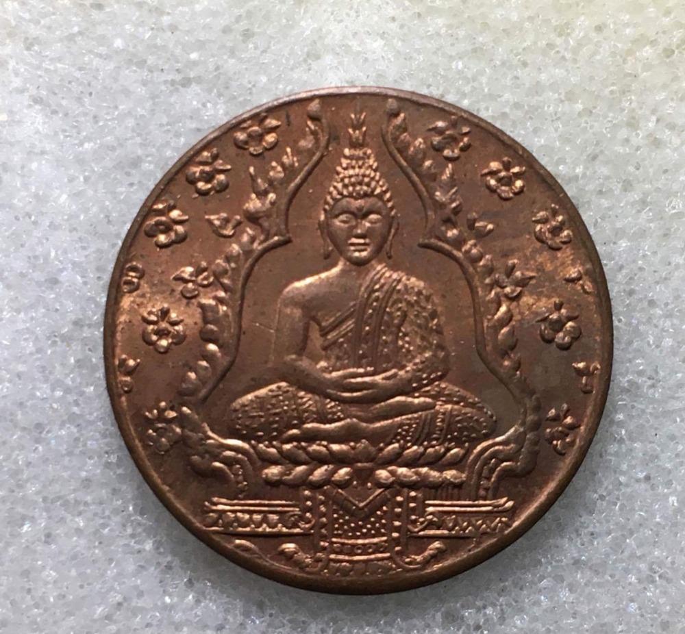 เหรียญพระแก้วมรกต 2475