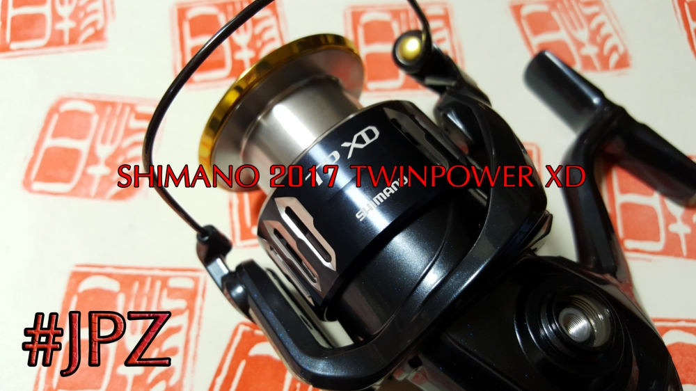 SHIMANO 2017 TWINPOWER XD  #Update Video