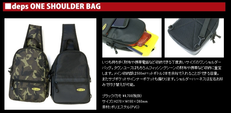DEPS ONE SHOULDER BAG