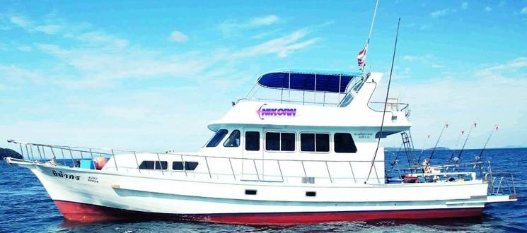 วันที่ 19-20-21-22 พ.ค จะไปลงเรือตกปลาที่พัทยา
