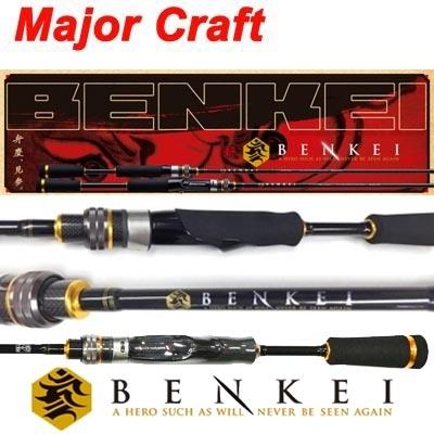 hellbent  VS  Benkei