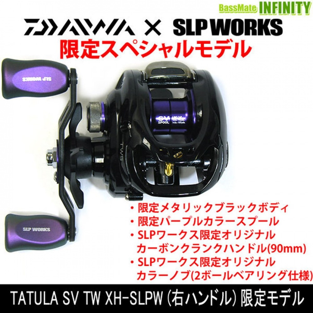 Tatula sv SLP works limited