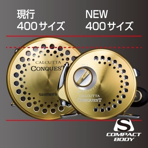 Shimano Calcutta Conquest *15 #300, 301