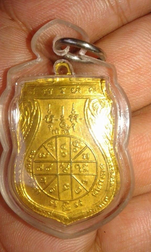 เหรียญตรัสรู้ หลวงพ่อเดิม วัดหนองโพ จ. นครสวรรค์ ออกวัด ชนะสงคราม พศ.2485