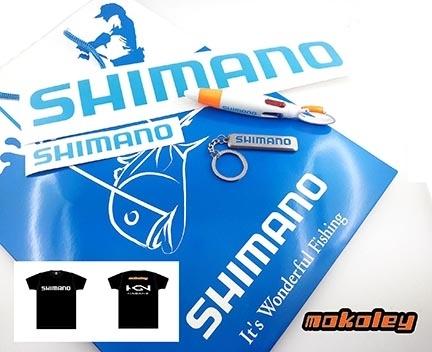 ขอเชิญร่วมงานแข่งขัน MOKOLEY SHIMANO CUP ครั้งที่ 8