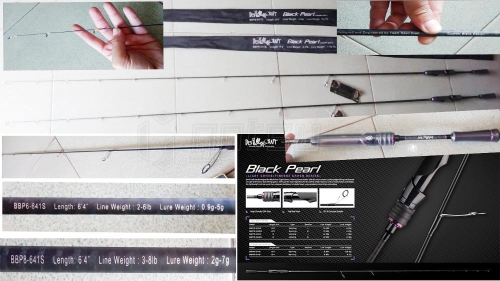สอบถาม คัน Devil Craft Black Pearl ใช้ดีมั้ยคับ