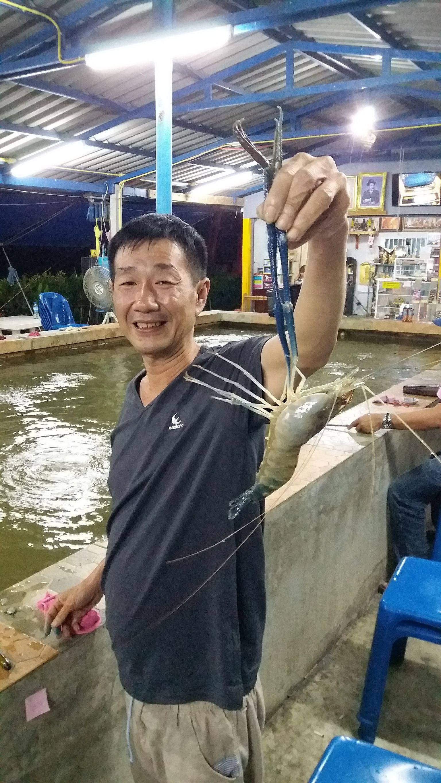 กุ้งเผาสะเดาน้ำปลาหวาน