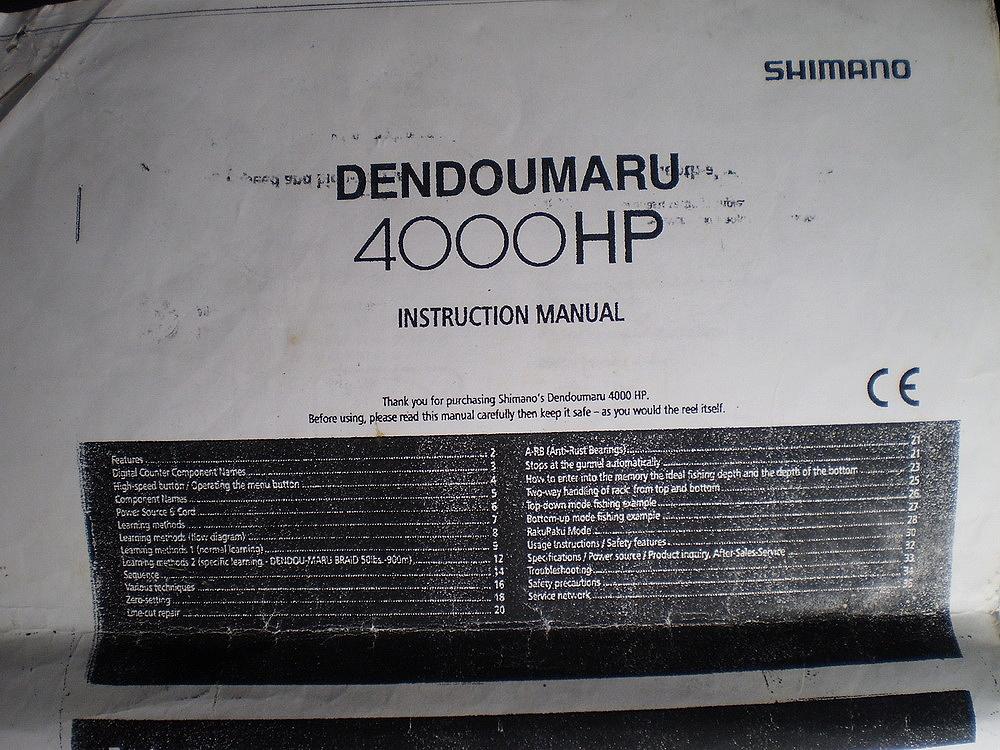 SHIMANO Dendou-Maru 4000 HP  ((( ไดอะแกรม ))).......ภาค 1